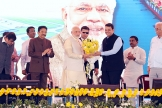 Inaugration of Navi Mumbai International Airport
