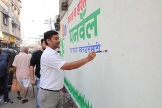 Swachta Abhiyan Wall Paintings